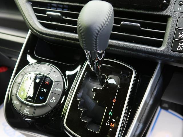 ZS 煌III 登録済未使用車・両側電動スライドドア・7人乗り・衝突被害軽減装置・オートマチックハイビーム・レーンアシスト・クルーズコントロール・LEDヘッドライト・スマートキープッシュスタート(45枚目)