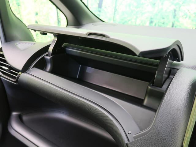ZS 煌III 登録済未使用車・両側電動スライドドア・7人乗り・衝突被害軽減装置・オートマチックハイビーム・レーンアシスト・クルーズコントロール・LEDヘッドライト・スマートキープッシュスタート(46枚目)