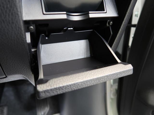 ZS 煌III 登録済未使用車・両側電動スライドドア・7人乗り・衝突被害軽減装置・オートマチックハイビーム・レーンアシスト・クルーズコントロール・LEDヘッドライト・スマートキープッシュスタート(53枚目)