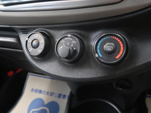 F 純正SDナビ ETC スマートキー&プッシュスタート 電動格納ミラー HIDライト フルセグTV(25枚目)