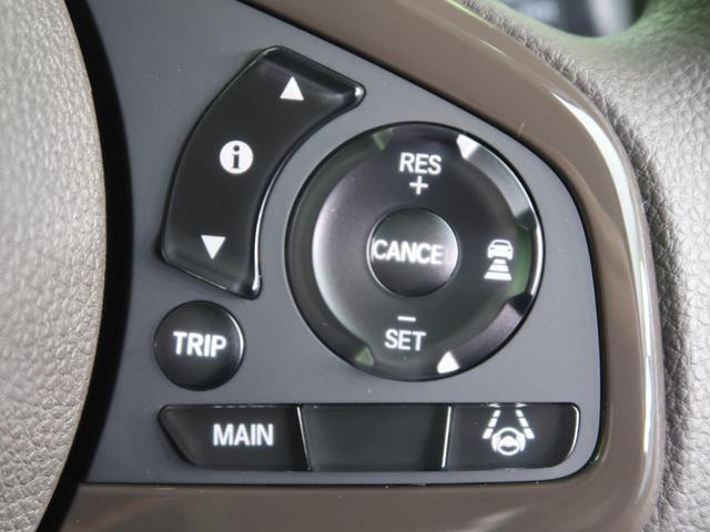 G 届出済未使用車 ホンダセンシング オートエアコン クリアランスソナー バックカメラ レーンアシスト 両側スライドドア 盗難防止システム 電動格納ミラー 衝突安全ボディ アイドリングストップ(4枚目)