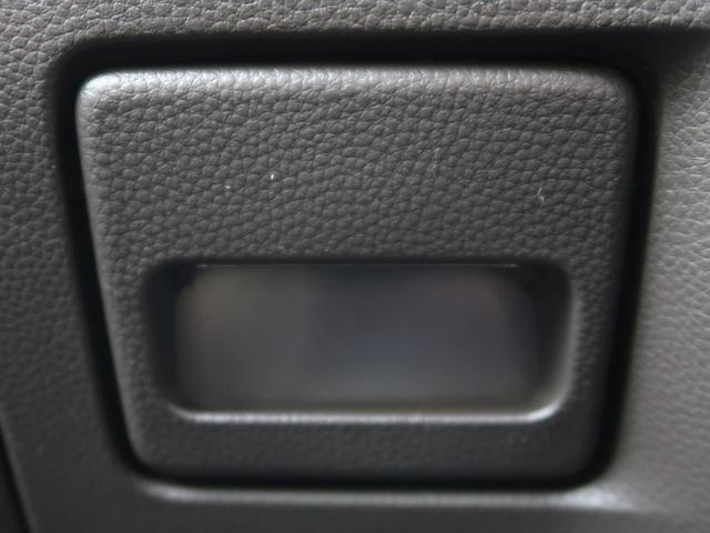 G 届出済未使用車 ホンダセンシング オートエアコン クリアランスソナー バックカメラ レーンアシスト 両側スライドドア 盗難防止システム 電動格納ミラー 衝突安全ボディ アイドリングストップ(44枚目)