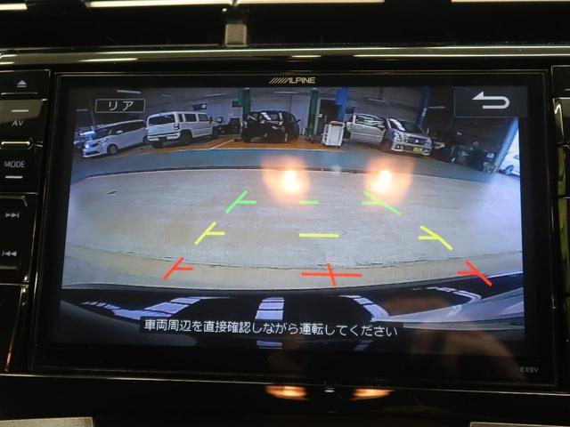 G アルパイン9型ナビ フルセグ バックカメラ HIDヘッド クルーズコントロール パワーシート ハーフレザー 禁煙車 純正15インチアルミ ビルトインETC Bluetooth接続(4枚目)