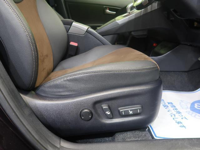 G アルパイン9型ナビ フルセグ バックカメラ HIDヘッド クルーズコントロール パワーシート ハーフレザー 禁煙車 純正15インチアルミ ビルトインETC Bluetooth接続(7枚目)