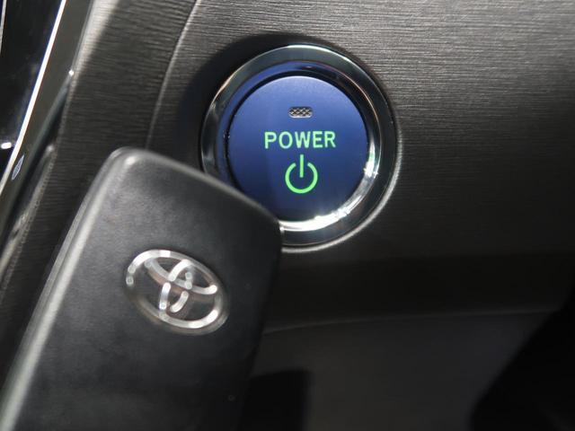 G アルパイン9型ナビ フルセグ バックカメラ HIDヘッド クルーズコントロール パワーシート ハーフレザー 禁煙車 純正15インチアルミ ビルトインETC Bluetooth接続(8枚目)