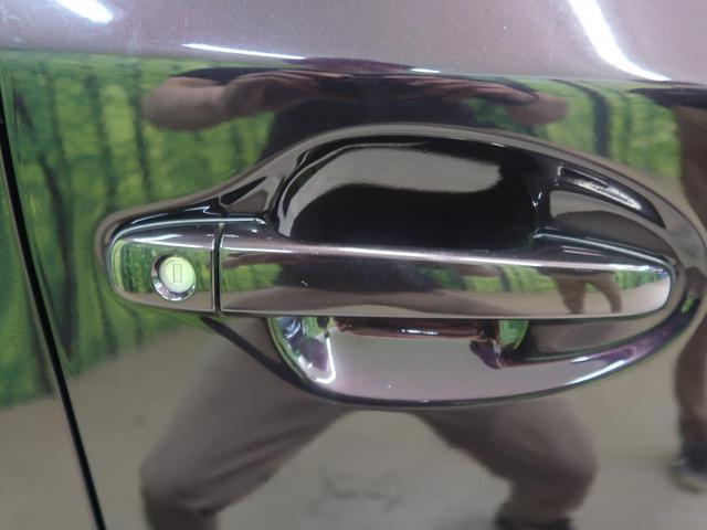 G アルパイン9型ナビ フルセグ バックカメラ HIDヘッド クルーズコントロール パワーシート ハーフレザー 禁煙車 純正15インチアルミ ビルトインETC Bluetooth接続(26枚目)