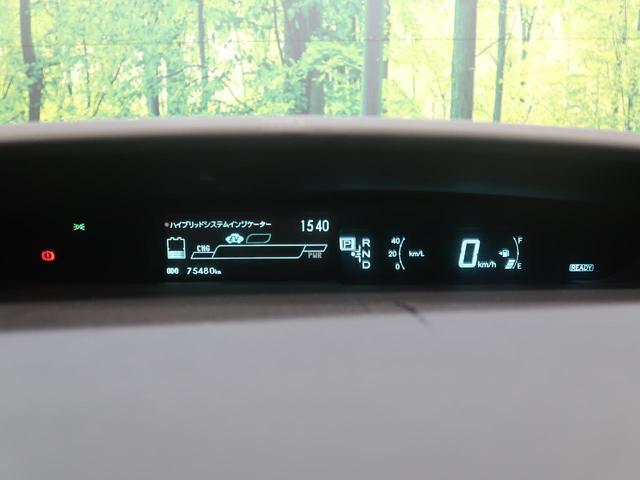G アルパイン9型ナビ フルセグ バックカメラ HIDヘッド クルーズコントロール パワーシート ハーフレザー 禁煙車 純正15インチアルミ ビルトインETC Bluetooth接続(32枚目)
