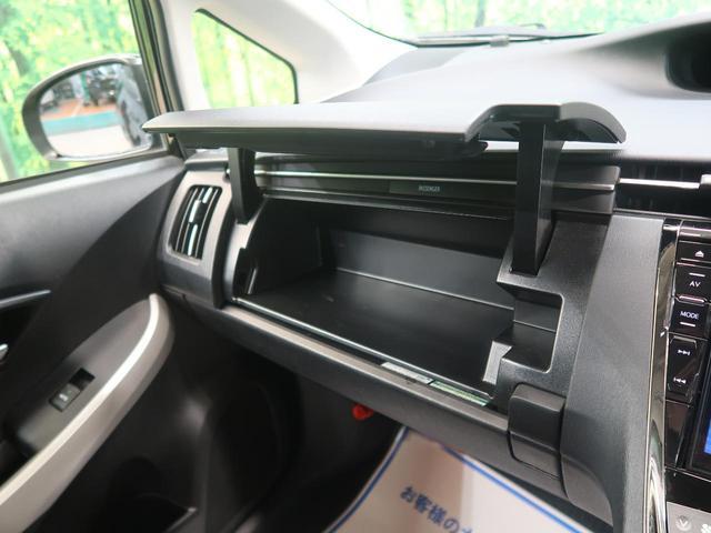 G アルパイン9型ナビ フルセグ バックカメラ HIDヘッド クルーズコントロール パワーシート ハーフレザー 禁煙車 純正15インチアルミ ビルトインETC Bluetooth接続(39枚目)