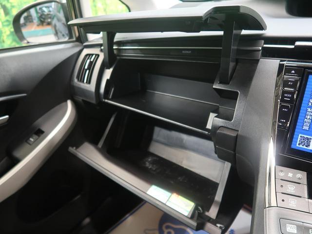 G アルパイン9型ナビ フルセグ バックカメラ HIDヘッド クルーズコントロール パワーシート ハーフレザー 禁煙車 純正15インチアルミ ビルトインETC Bluetooth接続(40枚目)