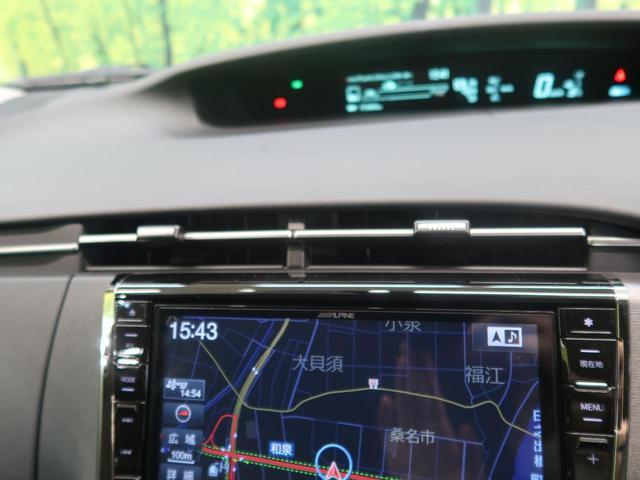 G アルパイン9型ナビ フルセグ バックカメラ HIDヘッド クルーズコントロール パワーシート ハーフレザー 禁煙車 純正15インチアルミ ビルトインETC Bluetooth接続(41枚目)