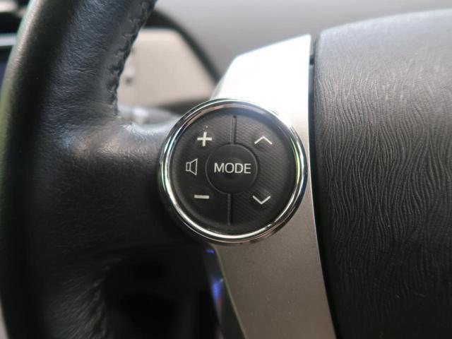 G アルパイン9型ナビ フルセグ バックカメラ HIDヘッド クルーズコントロール パワーシート ハーフレザー 禁煙車 純正15インチアルミ ビルトインETC Bluetooth接続(43枚目)