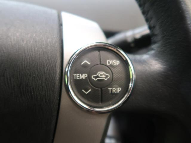 G アルパイン9型ナビ フルセグ バックカメラ HIDヘッド クルーズコントロール パワーシート ハーフレザー 禁煙車 純正15インチアルミ ビルトインETC Bluetooth接続(44枚目)