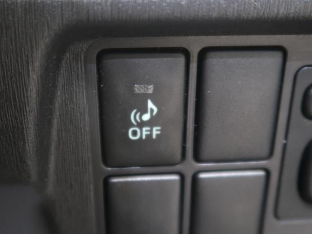 G アルパイン9型ナビ フルセグ バックカメラ HIDヘッド クルーズコントロール パワーシート ハーフレザー 禁煙車 純正15インチアルミ ビルトインETC Bluetooth接続(50枚目)