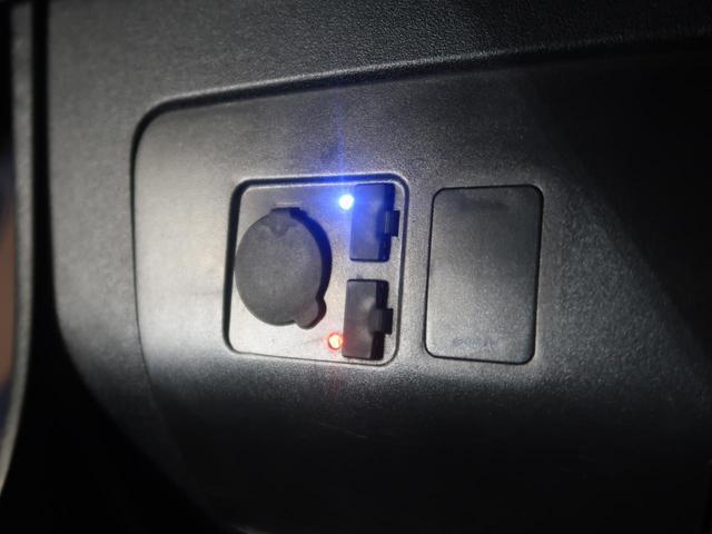 G アルパイン9型ナビ フルセグ バックカメラ HIDヘッド クルーズコントロール パワーシート ハーフレザー 禁煙車 純正15インチアルミ ビルトインETC Bluetooth接続(51枚目)
