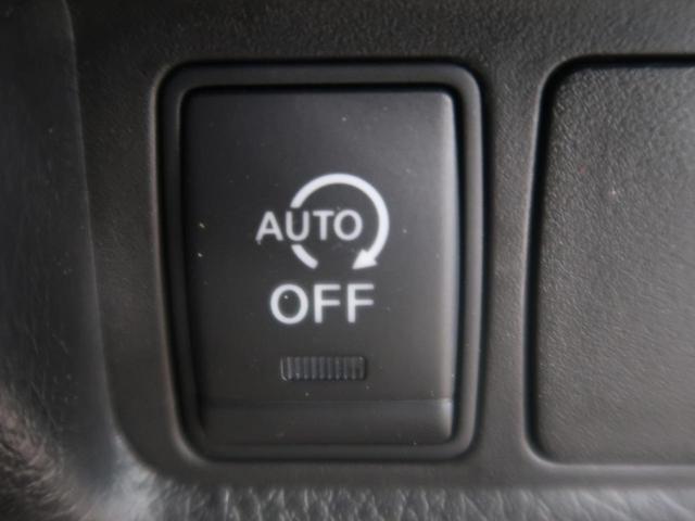アイドリングストップ付!!停車中はエンジンをストップし、無駄な燃料の消費を抑制します!!ドライブも経済的に楽しめますね☆