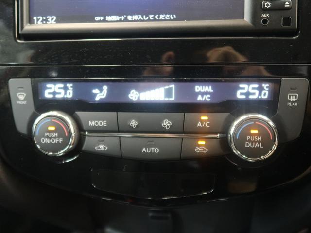 寒い冬も暑い夏でも全席に快適な空調を届ける【オートエアコン】