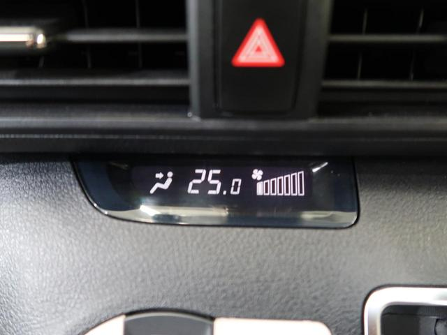 G 7人乗り セーフティセンス 社外ナビ 全周囲カメラ 両側電動スライド スマートキー&プッシュスタート 禁煙車 ドライブレコーダー 電動格納ミラー(44枚目)