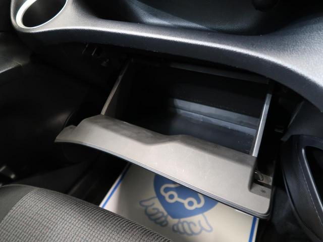 G 7人乗り セーフティセンス 社外ナビ 全周囲カメラ 両側電動スライド スマートキー&プッシュスタート 禁煙車 ドライブレコーダー 電動格納ミラー(48枚目)