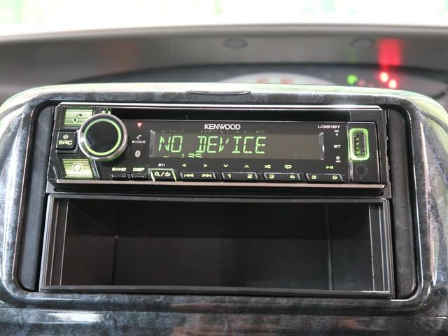 社外オーディオ装備!CD・ラジオ再生が可能です☆