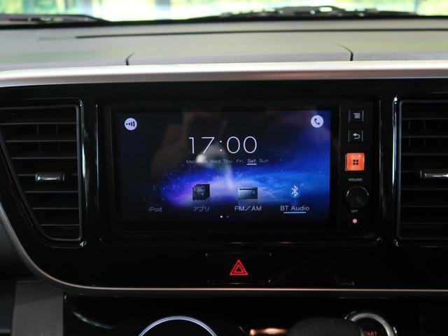 【純正オーディオ】装着済み!Bluetoothオーディオ接続可能です☆ 最新ナビへの交換なども承っております!