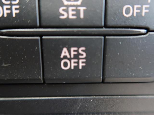 【AFS】走行状況に応じてヘッドランプの配光を最適にコントロールします。スピードとステアリングの舵角に合わせて、ドライバーが進みたい方向にヘッドランプのロービームを照射します。