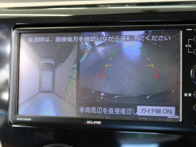X 社外ナビ アラウンドビューモニター オートエアコン アイドリングストップ スマートキー&プッシュスタート ワンセグTV(4枚目)