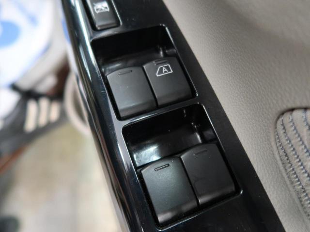X 社外ナビ アラウンドビューモニター オートエアコン アイドリングストップ スマートキー&プッシュスタート ワンセグTV(27枚目)