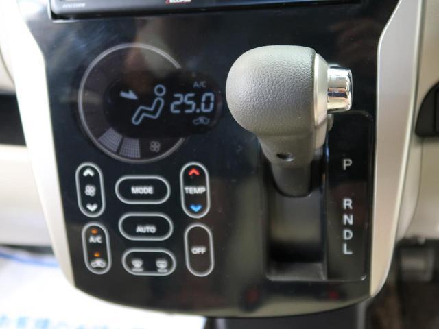 X 社外ナビ アラウンドビューモニター オートエアコン アイドリングストップ スマートキー&プッシュスタート ワンセグTV(34枚目)