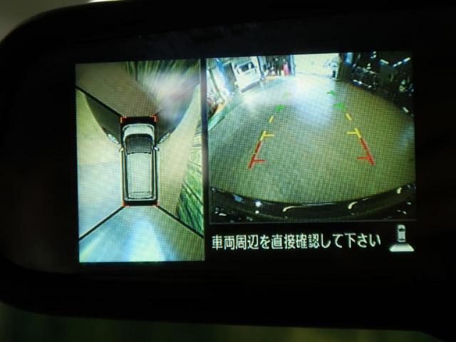 X 社外ナビ アラウンドビューモニター オートエアコン アイドリングストップ スマートキー&プッシュスタート ワンセグTV(35枚目)
