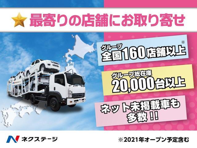 X 社外ナビ アラウンドビューモニター オートエアコン アイドリングストップ スマートキー&プッシュスタート ワンセグTV(39枚目)