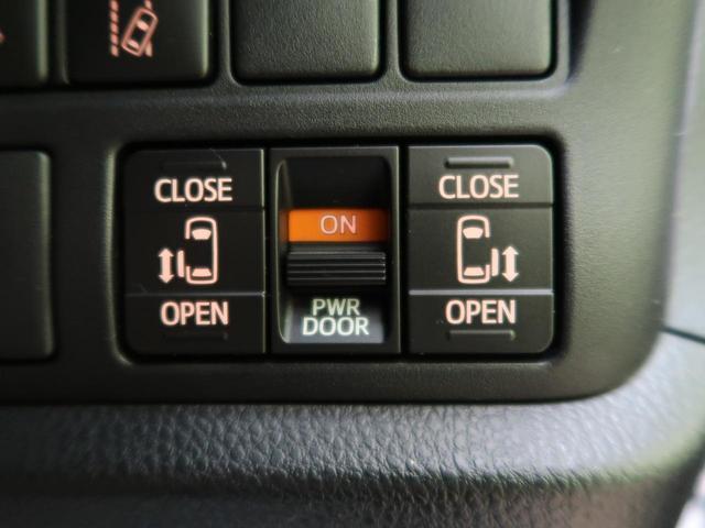 ZS 煌 7人乗り 純正9型ナビ フルセグ 後席エアコン 両側電動スライド オートクルーズ LEDライト&フォグ ETC バックカメラ 純正ドライブレコーダー 純正16インチアルミ(7枚目)