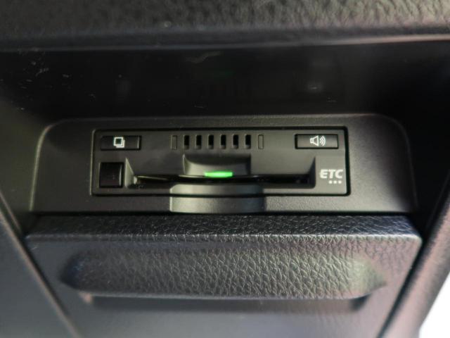 ZS 煌 7人乗り 純正9型ナビ フルセグ 後席エアコン 両側電動スライド オートクルーズ LEDライト&フォグ ETC バックカメラ 純正ドライブレコーダー 純正16インチアルミ(9枚目)