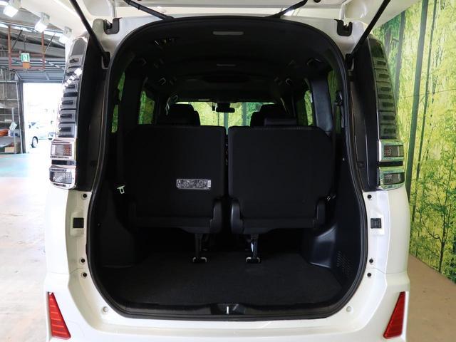 ZS 煌 7人乗り 純正9型ナビ フルセグ 後席エアコン 両側電動スライド オートクルーズ LEDライト&フォグ ETC バックカメラ 純正ドライブレコーダー 純正16インチアルミ(31枚目)