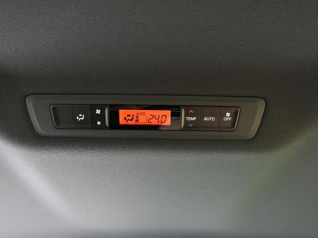 ZS 煌 7人乗り 純正9型ナビ フルセグ 後席エアコン 両側電動スライド オートクルーズ LEDライト&フォグ ETC バックカメラ 純正ドライブレコーダー 純正16インチアルミ(39枚目)