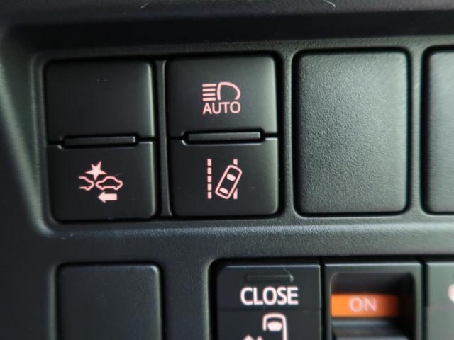 ZS 煌 7人乗り 純正9型ナビ フルセグ 後席エアコン 両側電動スライド オートクルーズ LEDライト&フォグ ETC バックカメラ 純正ドライブレコーダー 純正16インチアルミ(43枚目)