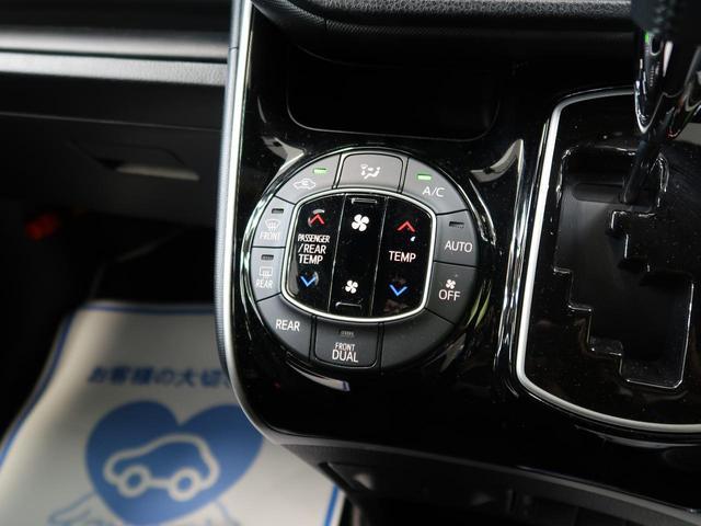 ZS 煌 7人乗り 純正9型ナビ フルセグ 後席エアコン 両側電動スライド オートクルーズ LEDライト&フォグ ETC バックカメラ 純正ドライブレコーダー 純正16インチアルミ(52枚目)