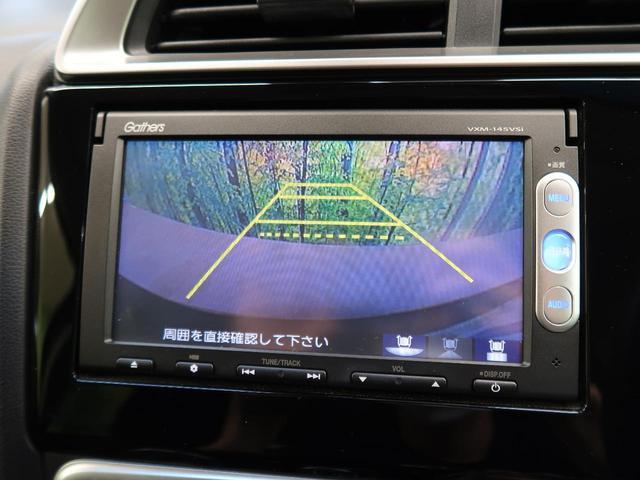 13G・Fパッケージ 純正ナビ あんしんパッケージ バックカメラ 禁煙車 スマートキ&プッシュスタート アイドリングストップ ワンセグTV Bluetooth接続 シートリフター(5枚目)