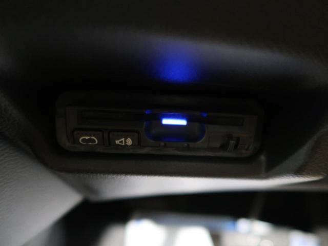 13G・Fパッケージ 純正ナビ あんしんパッケージ バックカメラ 禁煙車 スマートキ&プッシュスタート アイドリングストップ ワンセグTV Bluetooth接続 シートリフター(7枚目)