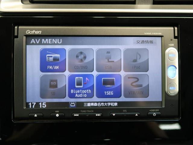 13G・Fパッケージ 純正ナビ あんしんパッケージ バックカメラ 禁煙車 スマートキ&プッシュスタート アイドリングストップ ワンセグTV Bluetooth接続 シートリフター(28枚目)