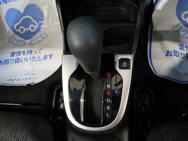 13G・Fパッケージ 純正ナビ あんしんパッケージ バックカメラ 禁煙車 スマートキ&プッシュスタート アイドリングストップ ワンセグTV Bluetooth接続 シートリフター(32枚目)