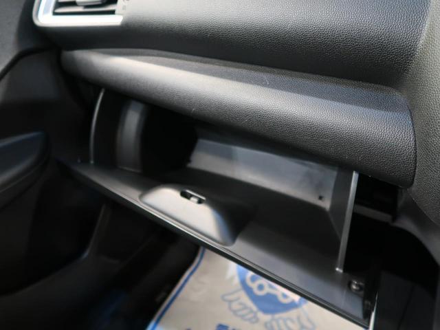 13G・Fパッケージ 純正ナビ あんしんパッケージ バックカメラ 禁煙車 スマートキ&プッシュスタート アイドリングストップ ワンセグTV Bluetooth接続 シートリフター(34枚目)