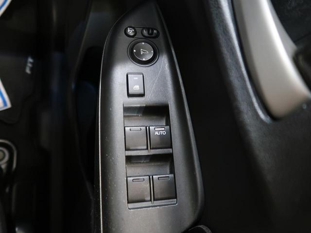 13G・Fパッケージ 純正ナビ あんしんパッケージ バックカメラ 禁煙車 スマートキ&プッシュスタート アイドリングストップ ワンセグTV Bluetooth接続 シートリフター(35枚目)