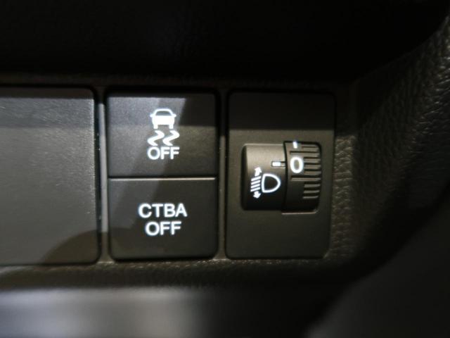 13G・Fパッケージ 純正ナビ あんしんパッケージ バックカメラ 禁煙車 スマートキ&プッシュスタート アイドリングストップ ワンセグTV Bluetooth接続 シートリフター(37枚目)