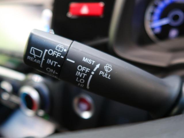 13G・Fパッケージ 純正ナビ あんしんパッケージ バックカメラ 禁煙車 スマートキ&プッシュスタート アイドリングストップ ワンセグTV Bluetooth接続 シートリフター(40枚目)