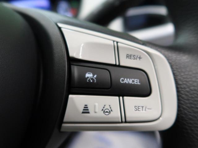 ベーシック 衝突軽減装置 レーダークルーズコントロール コーナーセンサー 禁煙車 アイドリングストップ オートライト スマートキー 7インチナビ プライバシーガラス 電動格納ミラー(3枚目)