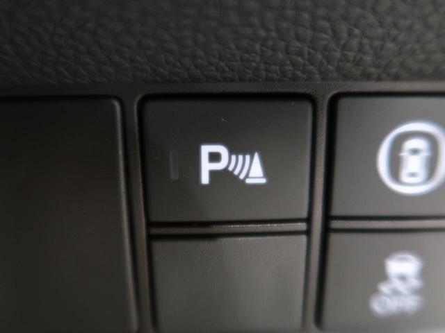 ベーシック 衝突軽減装置 レーダークルーズコントロール コーナーセンサー 禁煙車 アイドリングストップ オートライト スマートキー 7インチナビ プライバシーガラス 電動格納ミラー(6枚目)