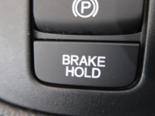 ベーシック 衝突軽減装置 レーダークルーズコントロール コーナーセンサー 禁煙車 アイドリングストップ オートライト スマートキー 7インチナビ プライバシーガラス 電動格納ミラー(7枚目)