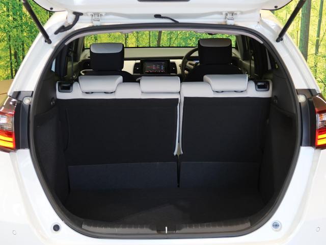 ベーシック 衝突軽減装置 レーダークルーズコントロール コーナーセンサー 禁煙車 アイドリングストップ オートライト スマートキー 7インチナビ プライバシーガラス 電動格納ミラー(26枚目)