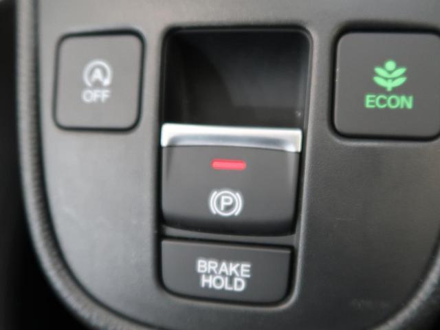 ベーシック 衝突軽減装置 レーダークルーズコントロール コーナーセンサー 禁煙車 アイドリングストップ オートライト スマートキー 7インチナビ プライバシーガラス 電動格納ミラー(30枚目)