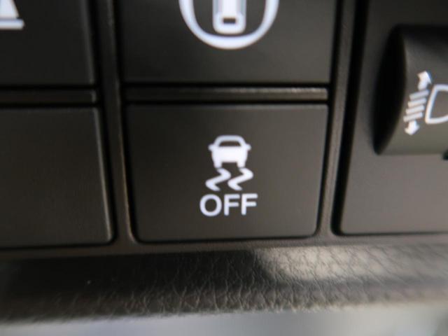 ベーシック 衝突軽減装置 レーダークルーズコントロール コーナーセンサー 禁煙車 アイドリングストップ オートライト スマートキー 7インチナビ プライバシーガラス 電動格納ミラー(31枚目)